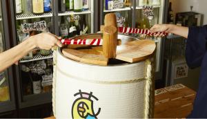 Custom-Made Sake Barrel saled by Kurand Sake Market