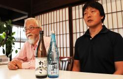 Yoichi Yoshioka (Left), and Haruki Takaoka