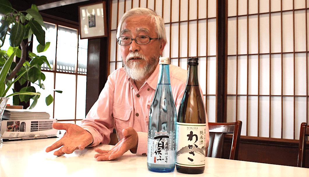 Yoichi Toshioka