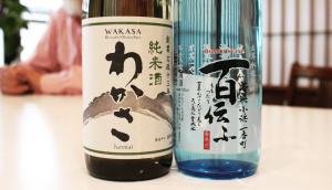 Two of Obama Brewery's brands: Wakasa sake (Left) and Momo-Tsutafu