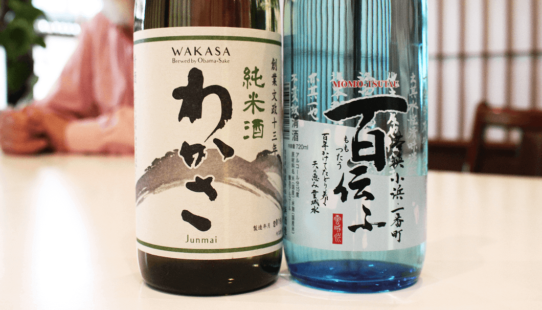 Two of Obama Brewery's brands: Wakasa sake (Left) and Momo-Tsutafu