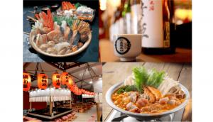 Sake-dokoro Nabegoya 2020