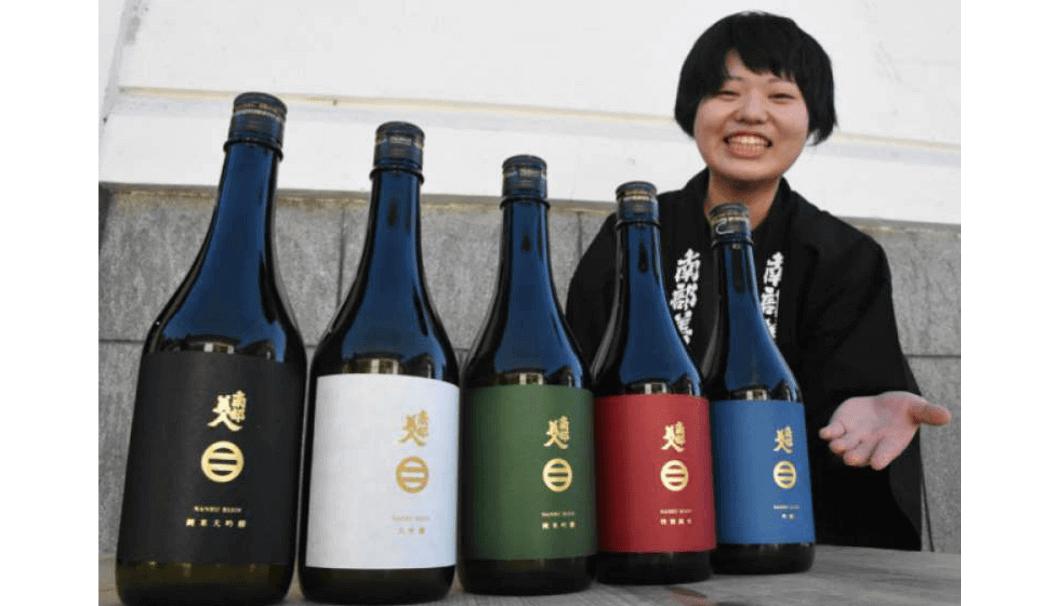 sake-news-20200128-02