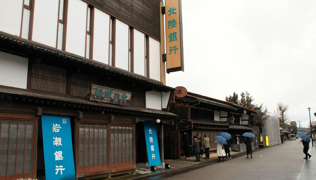 Picturesque Higashi-Iwasemachi, where even the bank looks like something out of a samurai drama