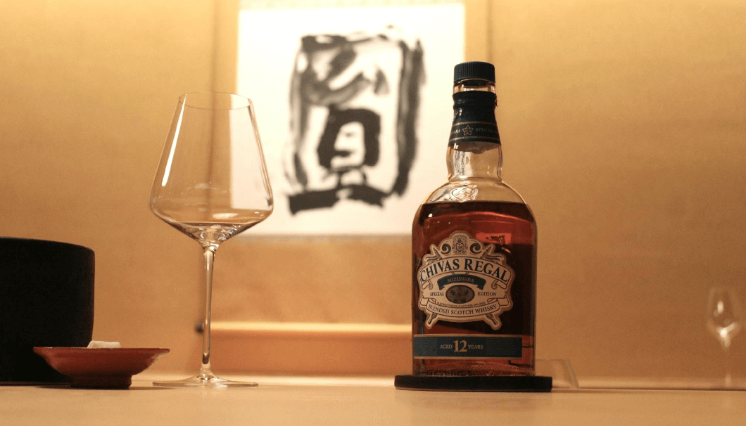 Chivas Regal Mizunara 12, only available in Japan