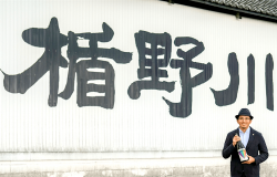 Masashi Togami