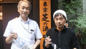 Shunichi Saito (left) and Yoshimi Terasawa (right)