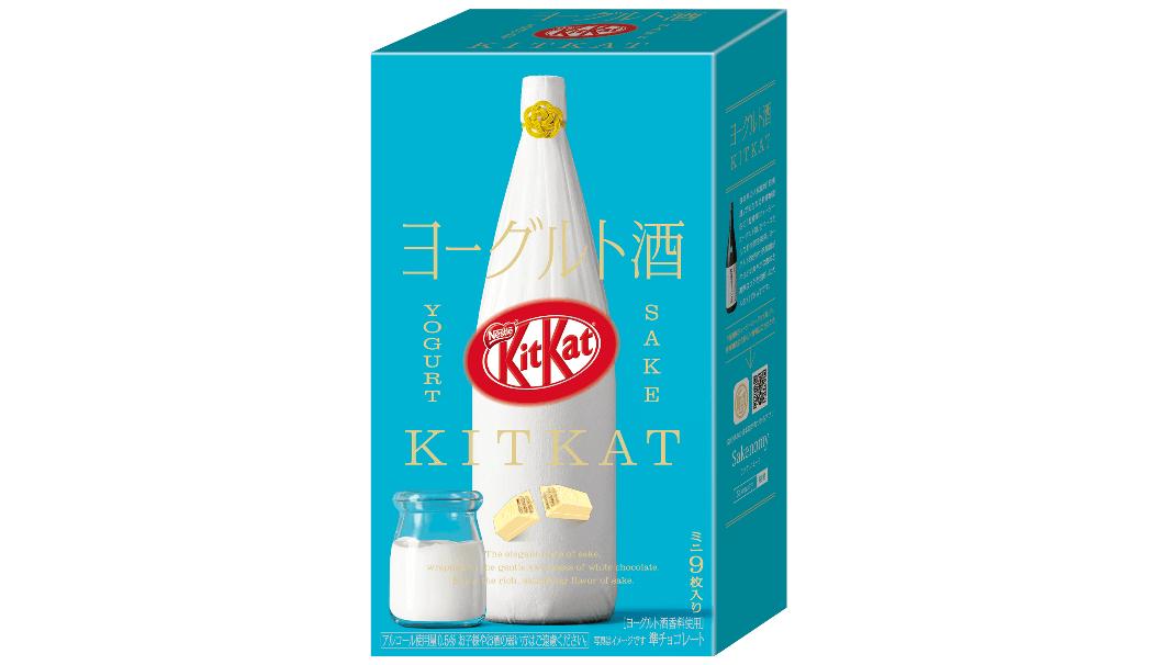 KitKat Yogurt Sake Flavor
